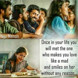 premam kavithai images tamil cinema love and love failure quotes gethu cinema