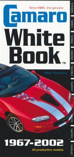camaro white book camaro white book