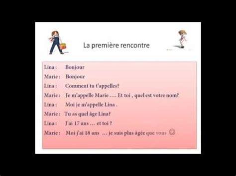En Français by Comment Se Pr 233 Senter En Fran 231 Ais Cours 1