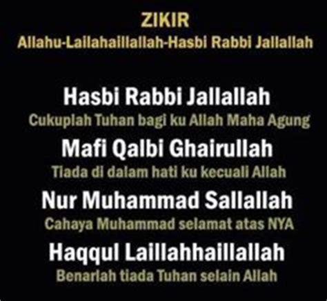 Dahsyatnya Do A Dzikir Harian 1000 images about zikir on allah islam and