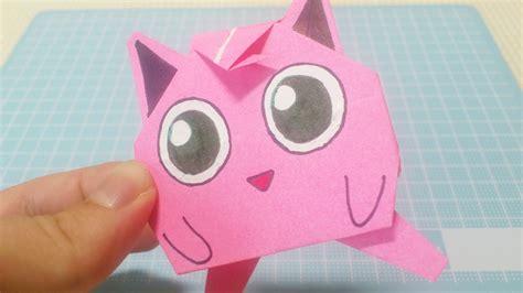 Jigglypuff Origami - ポケモン 折り紙 プリン 折り紙 折り方 jigglypuff how to make
