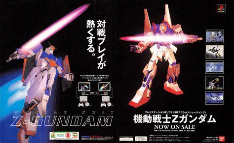 mobile suit z gundam mobile suit z gundam japan sony playstation