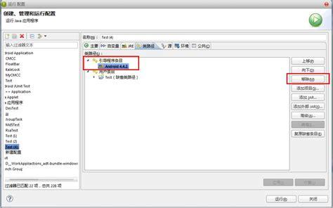 invalid layout of java lang string at value 完美解决invalid layout of java lang string at value问题的方法
