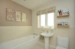 Family Bathroom Ideas How Do We Organise A Family Bathroom Ideas