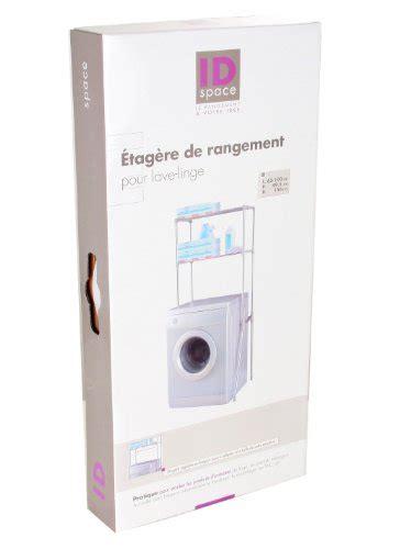 mobile sopra lavatrice asciugatrice prezzo mobile scaffale salvaspazio a 2
