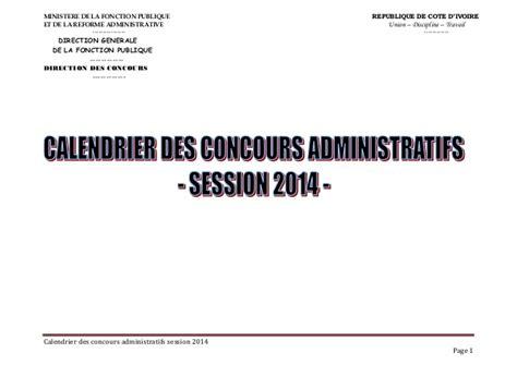 Calendrier Concours Fonction Publique Calendrier Concours De La Fonction Publique Session 2014