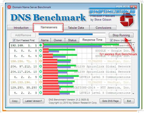 dns bench windows 8 1 интернет софт портал