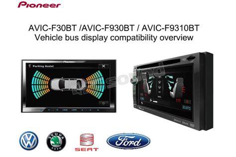 interfaccia comandi al volante pioneer pioneer cd svw uar 001ae interfacce comandi al volante