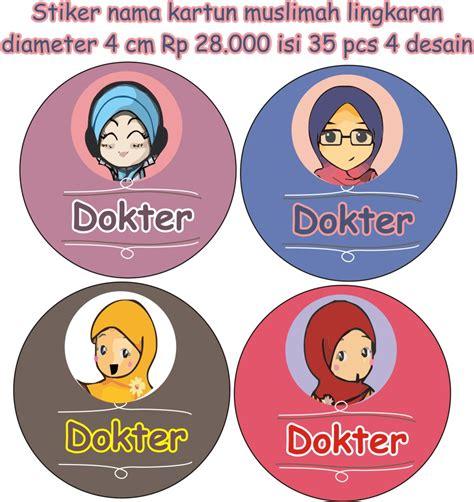 Stiker Nama Anak Bayi Lucu Unik Murah jual stiker nama lingkaran kartun muslimah imut lucu murah anak dewasa dokter stiker