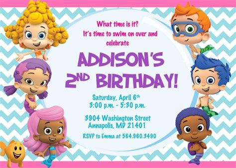 guppies invitations templates guppies printable birthday invitation