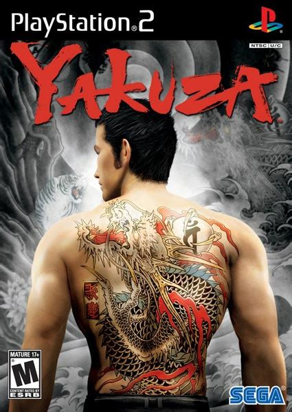 yakuza kill tattoo yakuza ps2 gamecola