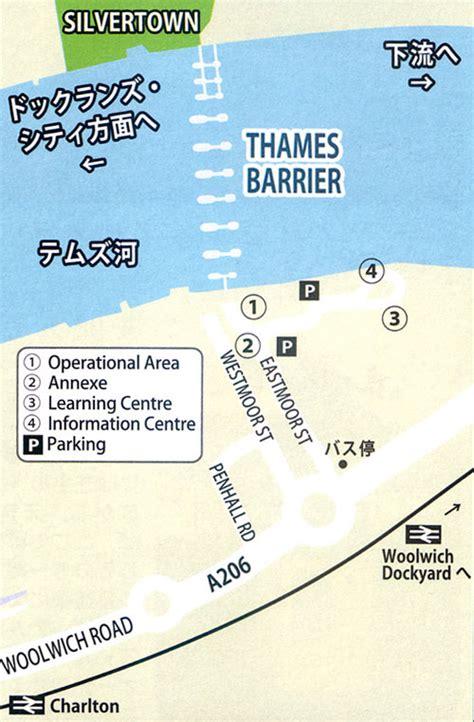 thames barrier location map onlineジャーニー onlineジャーニー