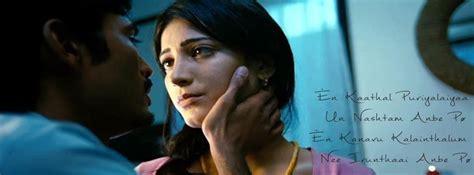 film quotes facebook tamil film quotes quotesgram