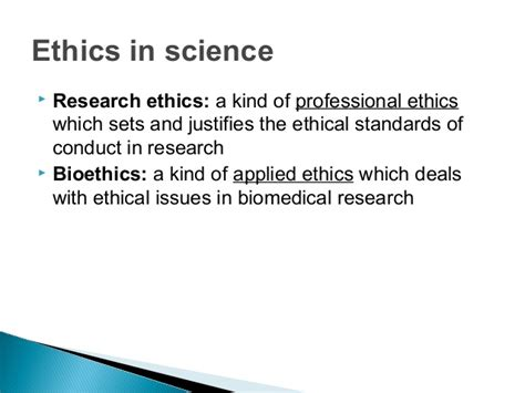 foundations of trusted autonomy studies in systems decision and books the growing importance of ethics in era from moral