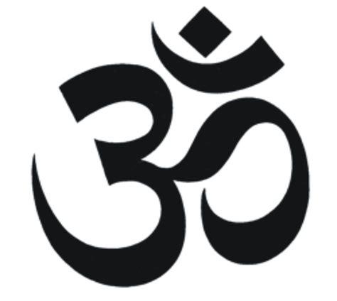 imagenes simbolos hindues simbolo hinduismo om sistema de creencias
