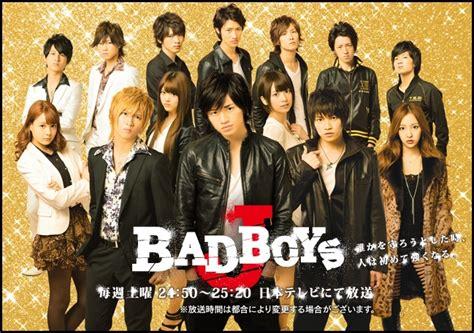 film layar lebar gengster bad boys j 2013 bioskopaceh21