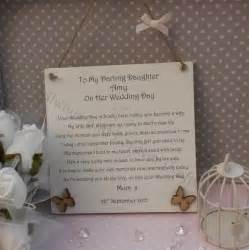 Mother Daughter Plaques A Personalised Plaque Measuring 15 X 15 Cm For The Mother Father Of The Bride To Give To Her