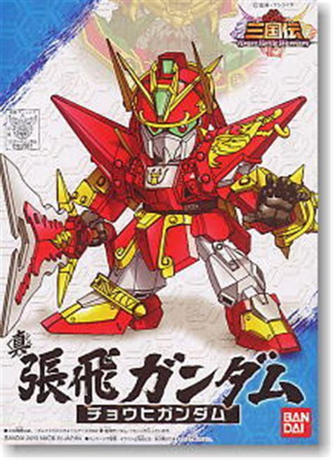2nd Sangokuden Gundam 002 Sd Bb Shin Chohi Bekas shin chohi gundam sd gundam model kits hobbysearch gundam kit etc store