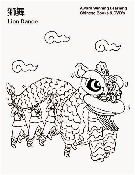 free coloring pages chinese new year 2015 fun learn free worksheets for kid chinese new year