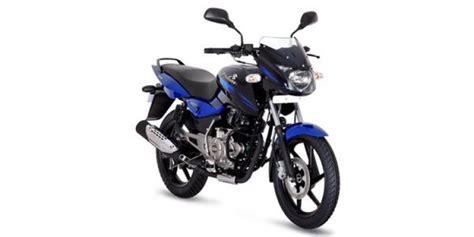 bajaj pulsar 150cc mileage bajaj pulsar 150 dtsi check prices specifications and