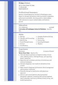 resume template functional functional resume template on functional