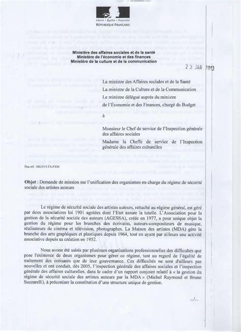 Exemple De Lettre à Un Ministre Modele De Lettre Administrative A Un Ministre