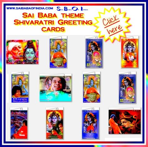 sai ram sai shyam sai bhagwan mp3 free sai ram sai shyam sai bhagwan with lyrics and auto