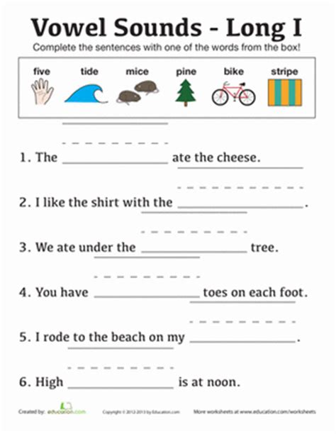 u boat used in a sentence long quot i quot practice worksheet education