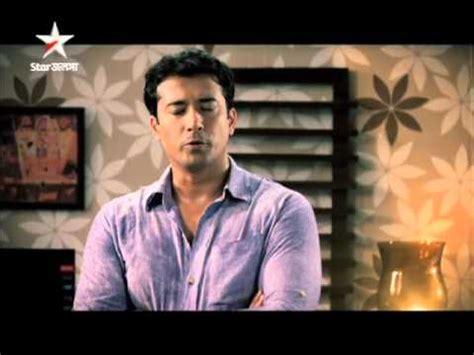 Top Siti 1 set top box siti ad in bengali