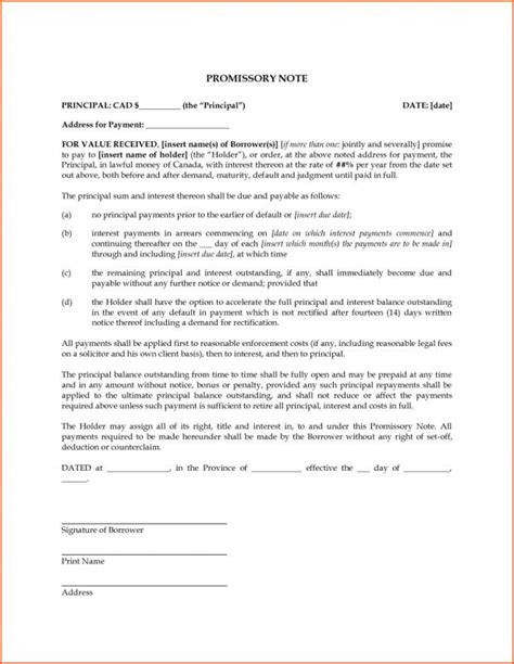 Family Loan Agreement Template Business Shareholder Promissory Note Template