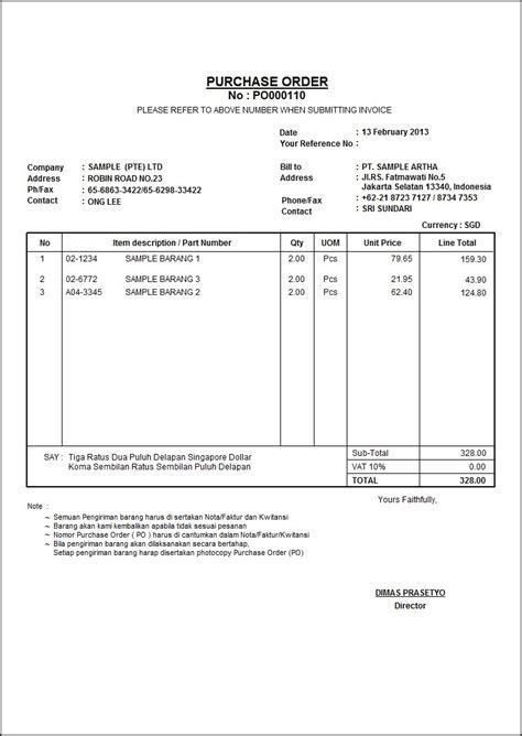 contoh purchase order software akuntansi terbaik zahir