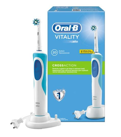 B Vitality Precission Clean Rechargeable Toothbrush b vitality precision clean cross