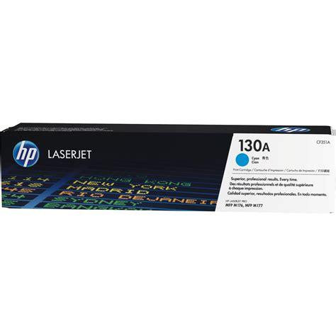 Toner Laserjet 130a Hp 130a Cyan Laserjet Toner Cartridge Cf351a B H Photo