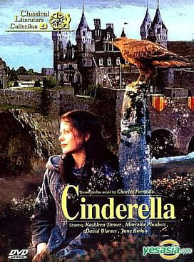 cinderella film german cinderella 2000 film wikipedia