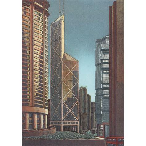 Richard Haas Hong Kong Bank Of China Tower