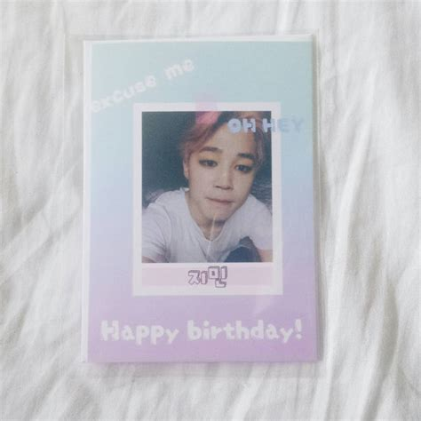 Where Can You Buy Stan Gift Cards - happy birthday jimin card