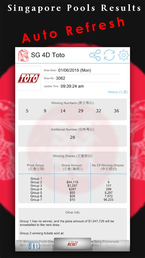 Sweepstake Result Singapore - singapore pools toto 4d result android apps on google play