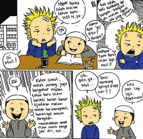 komik persiapan   islam