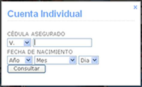 consultar mi estado de cuenta individual ivss ivss como consultar cuenta individual en el ivss tips