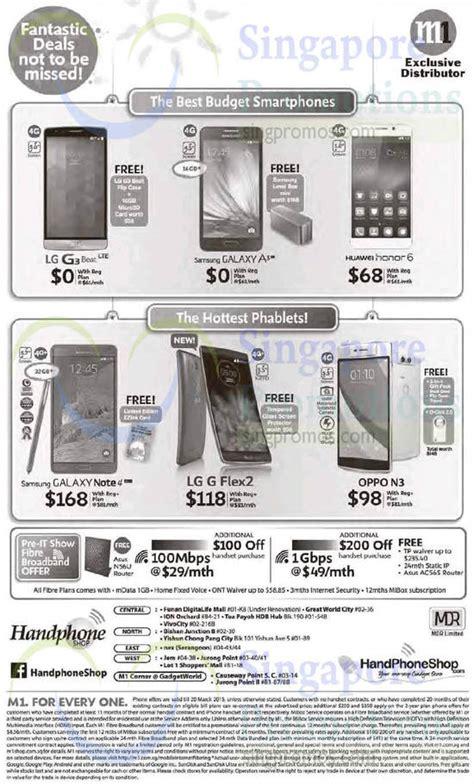 Handphone Lg G Flex 2 handphone shop lg g3 beat g flex 2 samsung galaxy a3