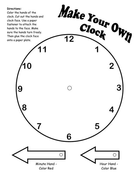 clock templates for telling time make your own clock printable teaching math