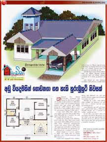 Home Design Plans In Sri Lanka house plans with photos in sri lanka joy studio design