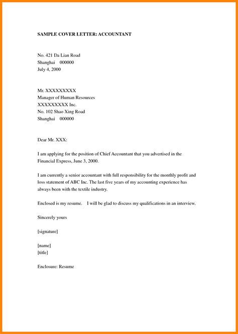 application letter accountant exle exle of resignation letter for accounting staff cover