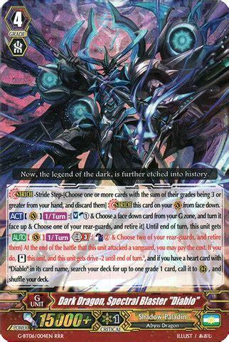 Cardfight Vanguard Singles Gigas spectral blaster quot diablo quot g bt06 004en rrr cardfight vanguard singles 187 g