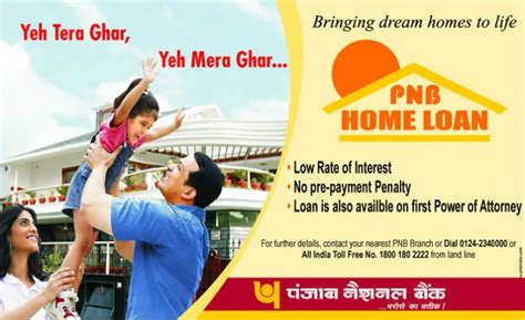pnb housing loan documents required for pnb home loan pnb housing