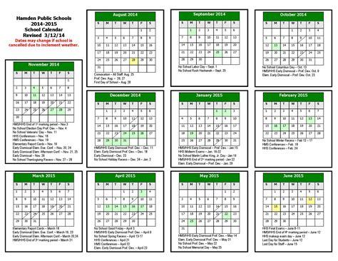 15 Year Calendar Academic Calendar 2014 15 Calendar Template 2016
