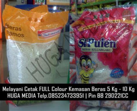 Kemasan Plastik Untuk Beras Karung Plastik Kualitas Terbaik Untuk Kemasan Produk Yang Aman
