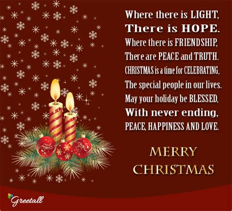 light  christmas  merry christmas wishes ecards