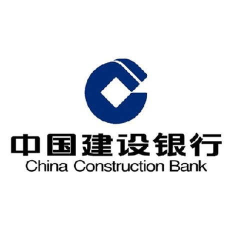 communication bank of china china construction bank on the forbes global 2000 list