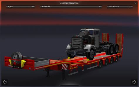 best hd trailers trailers pack by hd truck team 1 22 for ets 2 truck